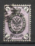 RUSSIE - 1865 - (Empire De Russie) - (Armoiries) - N° 13 - 5 K. Noir Et Lilas - (Dentelé 14 1/2)