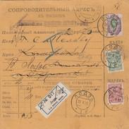 Russie Carte 1911