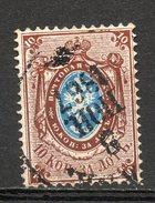 RUSSIE - 1865 - (Empire De Russie) - (Armoiries) - N° 14 - 10 K. Brun Et Bleu - (Dentelé 14 1/2)