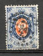 RUSSIE - 1865 - (Empire De Russie) - (Armoiries) - N° 15 - 20 K. Bleu Et Orange - (Dentelé 14 1/2)