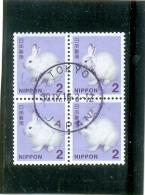 2014 JAPON Y & T N° 6493 ( O ) Bloc De 4 - Belle Oblitération - 1989-... Emperador Akihito (Era Heisei)
