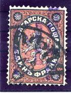 BULGARIA 1879 Arms Definitive 1 Fr.. Used  Michel 5 - 1879-08 Principalty