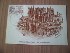 Carte De La Visite De Jean- Paul II En France Octobre 1986 Lyon Le 04/10/1986 Avec Le N° 2418 JM Vianney Curé D'Ars TB - Papes