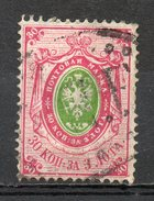 RUSSIE - 1865 - (Empire De Russie) - (Armoiries) - N° 16 - 30 K. Rose Et Vert - (Dentelé 14 1/2)