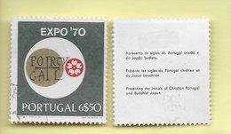 "TIMBRES - STAMPS - PORTUGAL - 1970 - OSAKA EXPO ""70"" - TIMBRE CLÔTURE DE SÉRIE"