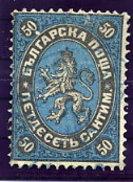 BULGARIA 1879 Arms Definitive 50 C. Used  Michel 4 - 1879-08 Principalty
