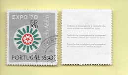 "TIMBRES - STAMPS - PORTUGAL - 1970 - OSAKA EXPO ""70"" - TIMBRE OBLITÉRÉ POSTE AÉRIENNE"