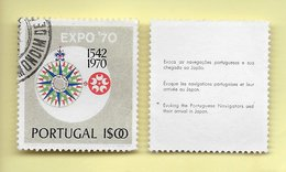 """TIMBRES - STAMPS - PORTUGAL - 1970 - OSAKA EXPO """"70"""" - TIMBRE OBLITÉRÉ"""