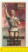 WHW/ Winterhilfswerk -Türplakette,1936,> # *Verschworen In Treue..* #,seltenerSTEMPEL:*REICHSHAUPTAMT* Document Allemand - Dokumente