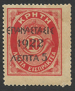 Greece, Crete, 5 L. On 10 L, 1923, Sc # 300, Mi # 281, MH. - Greece