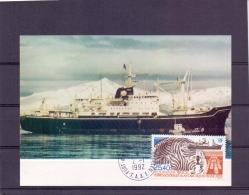 T.A.A.F - Navire De Recherche Scientifique Marion Dufresne - 2/1/1992 (RM11427) - Terres Australes Et Antarctiques Françaises (TAAF)