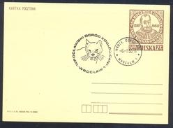 Poland 1983 Postal Stationery Card: Fauna Animals Felins Wild Cats; Lynx Luchs; Jan Kochanowski Renaissance Poet