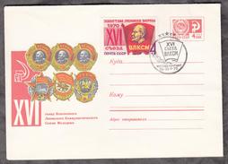 Russia USSR 1970 Komsomol XVI Congress