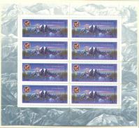 M/S MNH Soviet Union Mountains 1986, Neuve Feuille Union Soviétique Montagnes