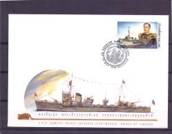 Thailand - HRH Admiral Prince Abhakara Kiartiwongske -  19/5/1998  (RM11580) - Bateaux