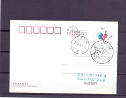 China - 20/5/10  (RM11619) - Bateaux