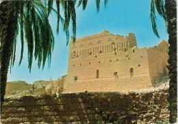 DARAIYAH   RUINS  OF  THE  ANCIENT SAUDI  PALACE       (VIAGGIATA) - Arabia Saudita