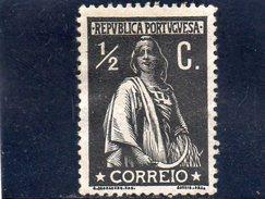 PORTUGAL 1912-7 * PAPIER COUCHE'