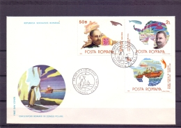 Posta Romana - FDC - Alexandria 23/7/1986  (RM12069)