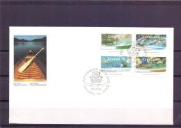 Canada -  FDC - Vercheres 18/7/1991  (RM12078)