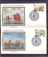 Isle Of Man - Deep Sea Fisherman - FDC -  24/2/1981  (RM12115)