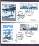 St. Pierre Et Miquelon - Les Bateaux - FDC - 7/7/1999  (RM12116)
