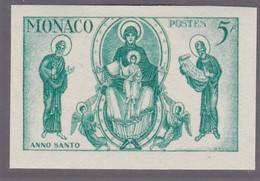 Monaco, NON DENTELE. Vierge En Majesté, Mosaïque Dans La Cathédrale De Monaco