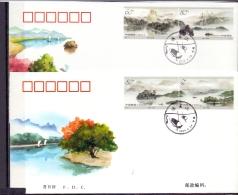 China - FDC - 24/4/2004  (RM12134)