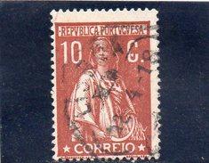 PORTUGAL 1912-7 O PAPIER ORDINAIRE