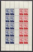 FRANCE FEUILLE COMPLÈTE -  5 Bandes Du 565/566b - Pour Le Légion Tricolore - NEUF ** - Feuilles Complètes