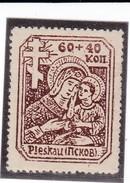 Pleskau, Occupation Allemande En Russie. N D De Lebjatowo 1941