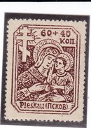 Pleskau, Occupation Allemande En Russie. N D De Lebjatowo 1941 - 1916-19 Deutsche Besatzung