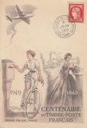 Carte  Maximum     Centenaire  Du   Timbre   CERES  De  BARRE   1949 - Cartoline Maximum