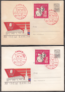 Russia USSR 1966 Komsomol XV Congress Different Paper