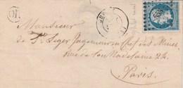 Yvert 14 Variété Filet Gauche Absent Belles Marges Sur Lettre BUCHY Seine Inférieure PC 558 Cachet OR 24/9/1860 à Paris