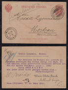 Finnland Finland 1901 Stationery Card WASA NILAISTAD To MOSCOW Russia - 1856-1917 Administración Rusa