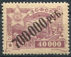 Caucase                         N° 24 *
