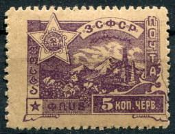 Caucase                         N° 21  *