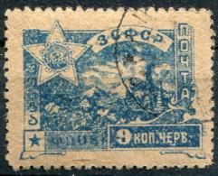 Caucase                         N° 22  Oblitéré