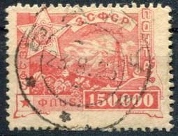 Caucase                         N° 12  Oblitéré