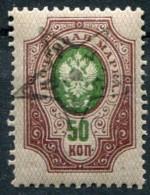 Caucase                         N° 5 *