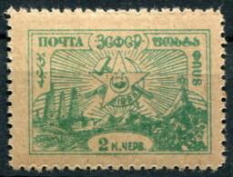 Caucase                         N° 18 *