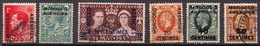 Morocco Agencies Used Stamps - Morocco Agencies / Tangier (...-1958)