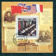 "Russia 2016 70th Anniversary Of Int""l Nuremberg Tribunals II WW Block CTO Used - Used Stamps"