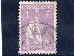 PORTUGAL 1917-24 O DENT 12x11.5