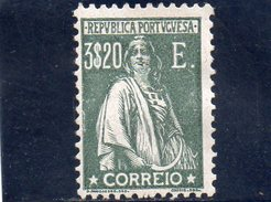 PORTUGAL 1923-4 * - Neufs