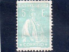 PORTUGAL 1923-4 * DEFECTEUX