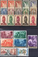 FRANCE Et AFRQIUE ! Timbres Anciens NEUFS**et* Du Cameroun Et Rwanda Depuis 1930 ! - France (ex-colonies & Protectorats)