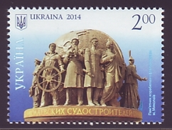 UKRAINE 2014. MONUMENT TO THE SHIPWRIGHTS AND SEA CAPTAINS, MYKOLAIV CITY. Mi-Nr. 1433. Mint (**)