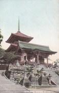 KIOTO - KIYOMIZU PAGODA - Kyoto